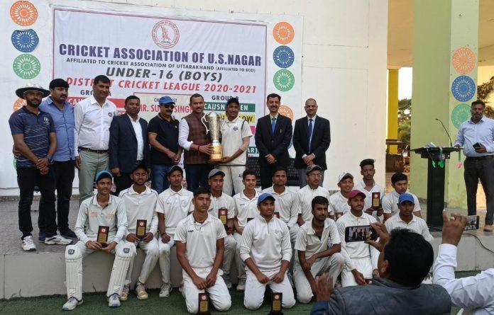 उधम सिंह नगर ग्रीन टीम ने जीता उधमसिंह नगर जिला अंडर-16 क्रिकेट लीग का ख़िताब।
