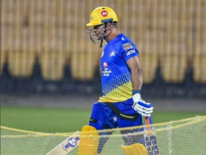 आईपीएल 2021 : नेट्स में धोनी ने बहाया पसीना ,नेट्स में धोनी की ताबड़तोड़ बल्लेबाजी,देखे वीडियो